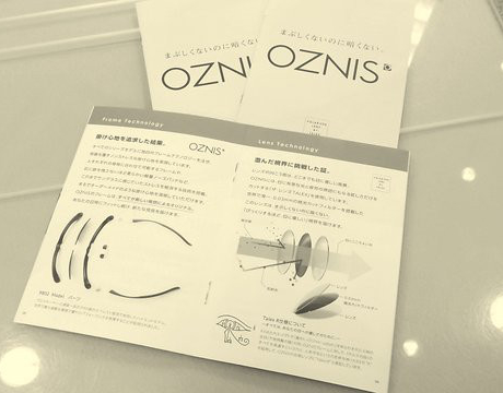 TALEX OZNIS タレックスオズニス リーフレット配布中