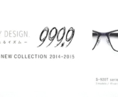 999.9 Four Nines NEW COLLECTION 2014-2015